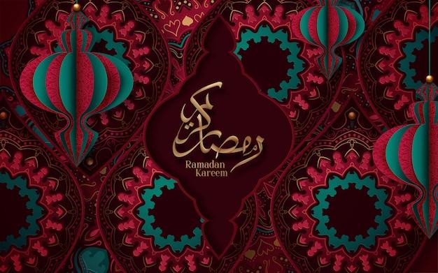 La calligrafia di ramadan kareem significa generoso ramadan su sfondo floreale arabesco rosso