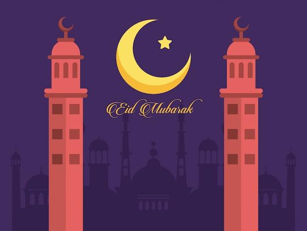 La carta della celebrazione di eid mubarak con i cupules della moschea e l'illustrazione di vettore della luna progettano