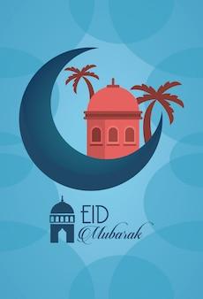 La carta della celebrazione di eid mubarak con l'illustrazione di vettore del cupule e della luna della moschea progetta