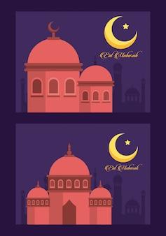 La carta della celebrazione di eid mubarak con l'illustrazione di vettore della luna e della moschea progetta