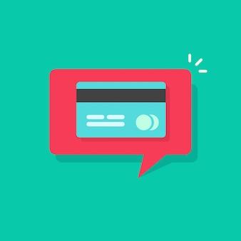 La carta di credito o debito ha richiesto la notifica sul fumetto piano dell'illustrazione di vettore della bolla discorso