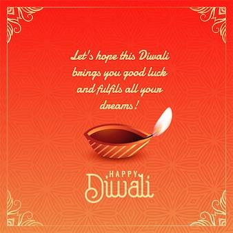 La cartolina d'auguri felice di diwali desidera il fondo