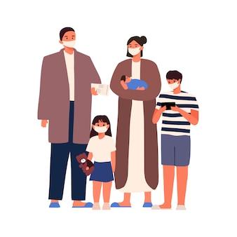 La famiglia che indossa la maschera medica si protegge dall'illustrazione del personaggio dei cartoni animati delle malattie pandemiche.