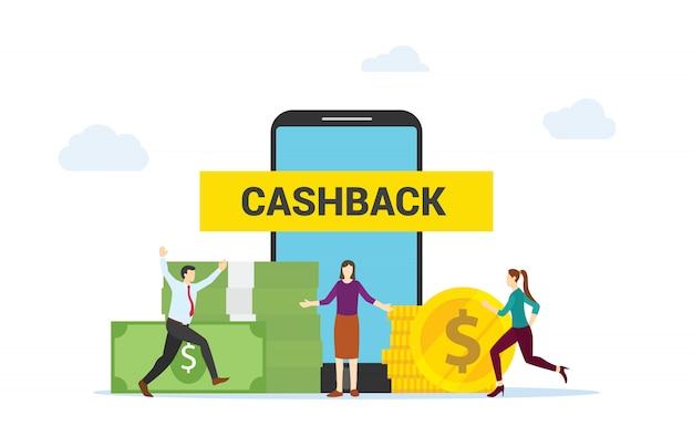 La gente felice di concetto di cashback ottiene il cashback acquistando online sulle applicazioni dello smartphone progettazione piana moderna di commercio elettronico.
