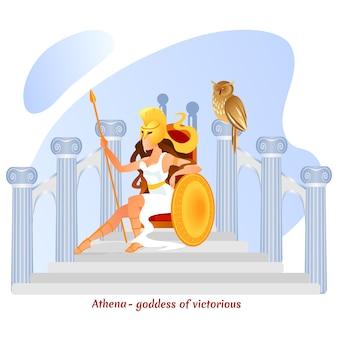 La leggendaria dea greca della guerra olympia athena