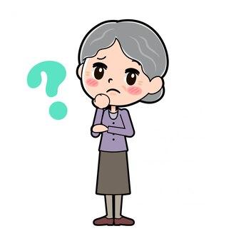 La linea viola indossa la domanda della nonna