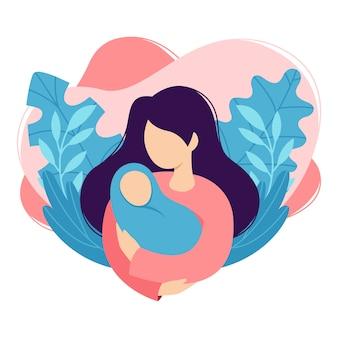 La madre tiene in braccio il bambino. la donna culla un neonato. disegno del fumetto, salute, cura, genitorialità maternità. isolato su sfondo bianco in stile piatto alla moda.