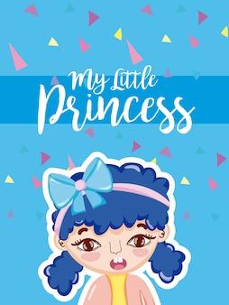 La mia piccola principessa