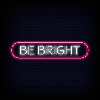 La motivazione moderna di citazione è vettore luminoso del testo dell'insegna al neon