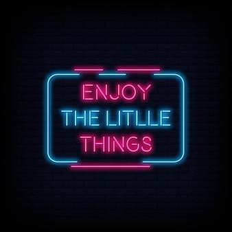 La motivazione moderna di citazione gode del vettore del testo dell'insegna al neon di piccole cose
