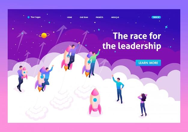 La pagina di destinazione dei giovani imprenditori compete per la leadership