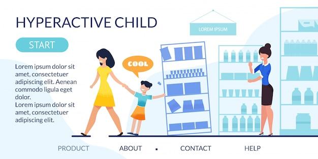 La pagina di destinazione rivela un problema di bambino iperattivo