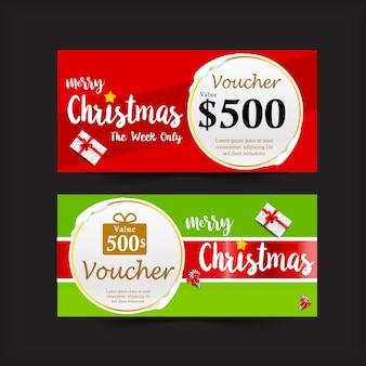 La raccolta della vendita di promozione dell'etichetta del buono del regalo di natale insegna e di vettore di sconto illustr