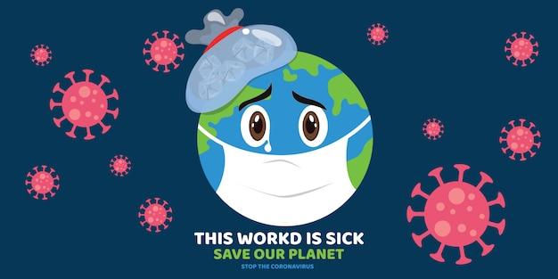 La terra è malata stile carino, cartone animato terra con impacco di ghiaccio. impatto del coronavirus sull'aereo.poster, concetto del virus corona. illustrazione a colori