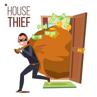 Ladro e porta