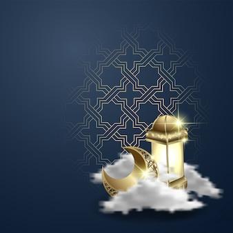 Lanterna araba del ramadan di progettazione islamica e illustrazione islamica di calligrafia