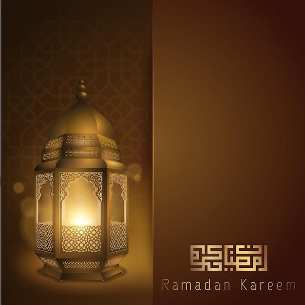 Lanterna araba per il festival di ramadan kareem