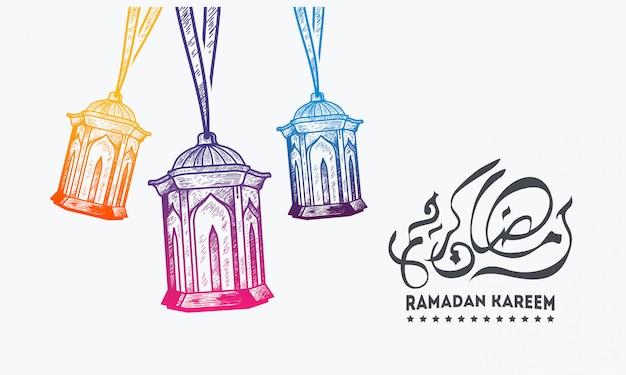Lanterna d'attaccatura ramadan kareem background, ramadan kareem wallpaper con appeso lanterna illustrazione