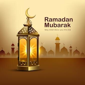 Lanterna eid mubarak wish vector
