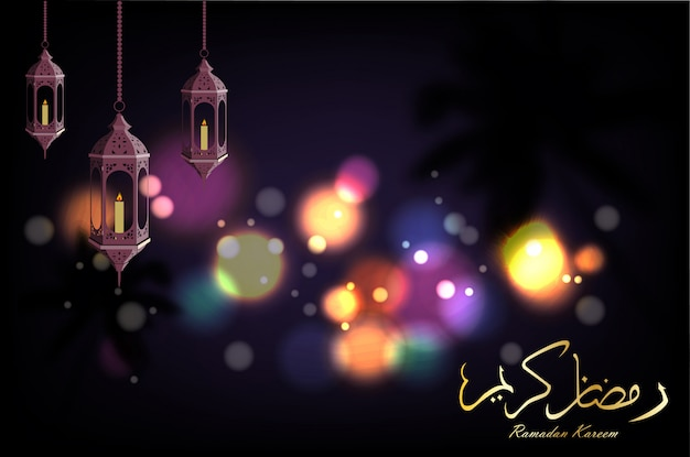 Lanterna ramadan kareem