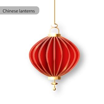 Lanterne cinesi o luci di carta