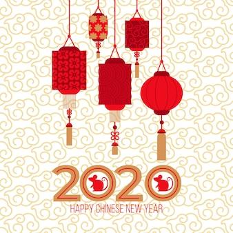 Lanterne di carta rosse per l'anno del ratto 2020