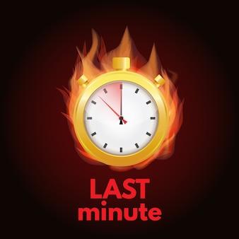 Last minute, concetto di scadenza. illustrazione vettoriale