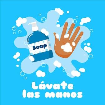 Lava il tema del concetto di mani