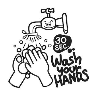 Lavaggio a mano con l'icona di sapone. lettering lavati le mani. illustrazione disegnata a mano di colore nero, isolata su fondo bianco.