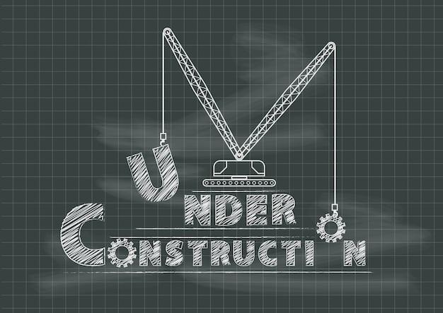 Lavagna degli ingranaggi e dei denti della gru in costruzione