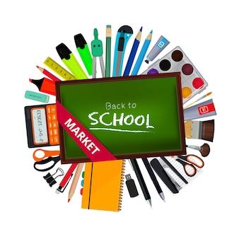 Lavagna verde dell'insegnante e accessori diversi della scuola in forma di cerchio. strumenti di office