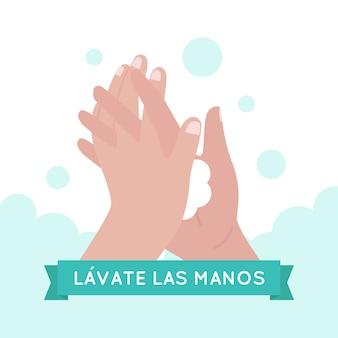 Lavare l'illustrazione delle mani con scritte