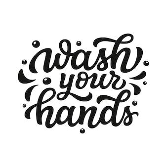 Lavati le mani scritte