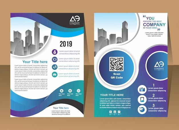 Layout brochure copertina con illustrazione vettoriale forma