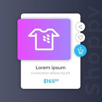 Layout del prodotto e-commerce