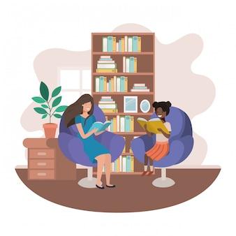 Le donne con il libro in salotto avatar personaggio