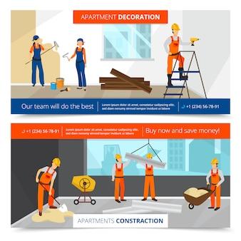 Le insegne orizzontali della costruzione hanno messo con l'illustrazione di vettore isolata piano di simboli della decorazione