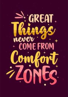 Le migliori citazioni di motivazione ispiratrice, le grandi cose non provengono mai dalle zone di comfort