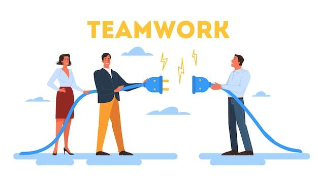 Le persone lavorano insieme in squadra. strategia e pianificazione aziendale. i lavoratori si sostengono a vicenda. concetto di lavoro di squadra. illustrazione