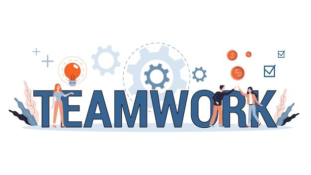Le persone lavorano insieme nel banner della squadra. strategia e pianificazione aziendale. i lavoratori si sostengono a vicenda. idea di lavoro di squadra.
