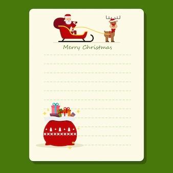 Le vacanze di natale per fare liste simpatiche note