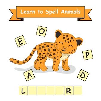 Leopardo impara come si scrive foglio di lavoro per animali