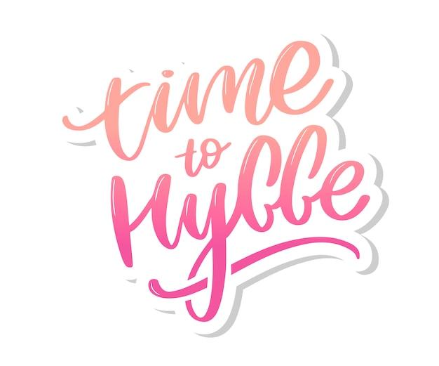 Let's hygge, citazione ispiratrice per social media e carte