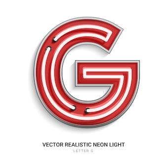 Lettera al neon g