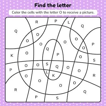 Lettera del libro da colorare per bambini. foglio di lavoro per scuola materna, scuola materna ed età scolare