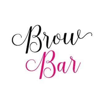 Lettering brow bar con swirls