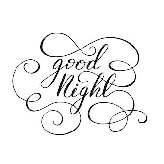 Lettering buona notte. illustrazione vettoriale