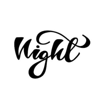 Lettering night. illustrazione vettoriale
