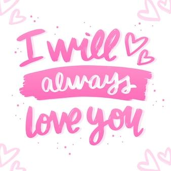 Lettering romantico per san valentino