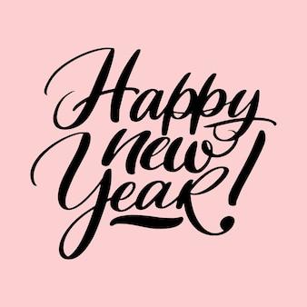 Lettering unico saluto di felice anno nuovo